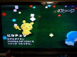 Pokemon0402