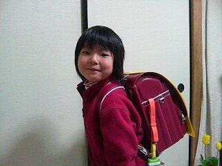 Anjyu20060401_1